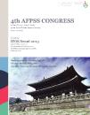 IFOS-Seoul-2013-29_0