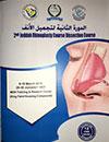 Jeddah-Cover-small