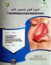 jeddah-2013